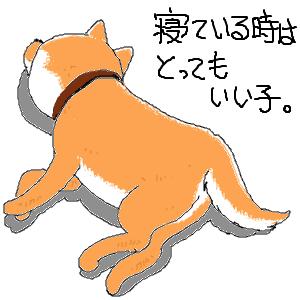 Cocolog_oekaki_2010_02_21_10_21