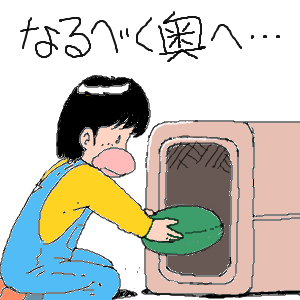 Cocolog_oekaki_2010_02_22_11_32