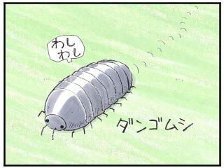 Goro713a